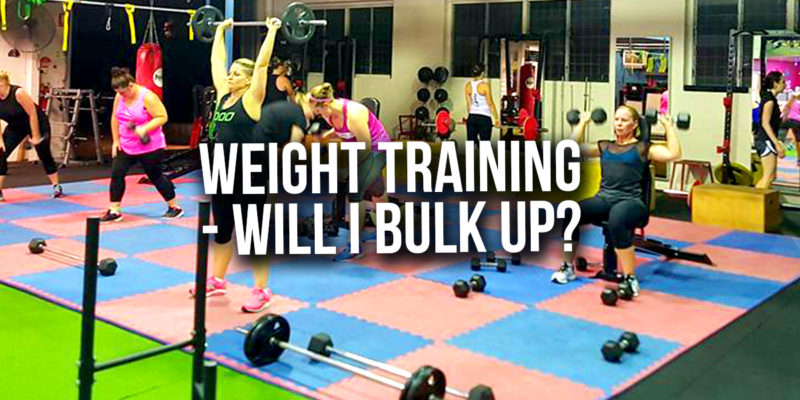 Women Shouldn't Weight Train Because They Will Bulk Up!